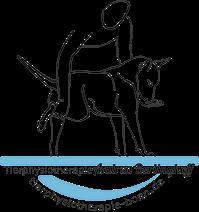 berlinghoff logo-2015-02